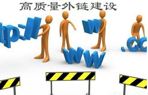 怎么做高质量外链?,深圳网站建设,深圳网站制作,深圳