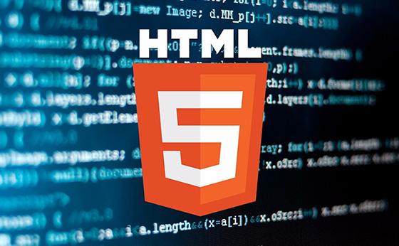 html5网站建设解决方案